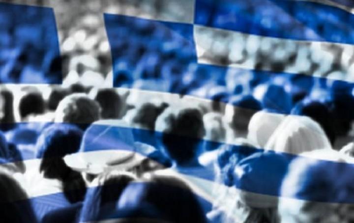 Έρευνα: Η ανεργία και η κατάσταση της οικονομίας οι μεγαλύτερες ανησυχίες για τους Έλληνες