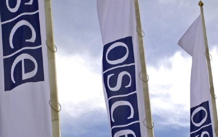 Ο ΟΑΣΕ συμπληρώνει 40 χρόνια ζωής