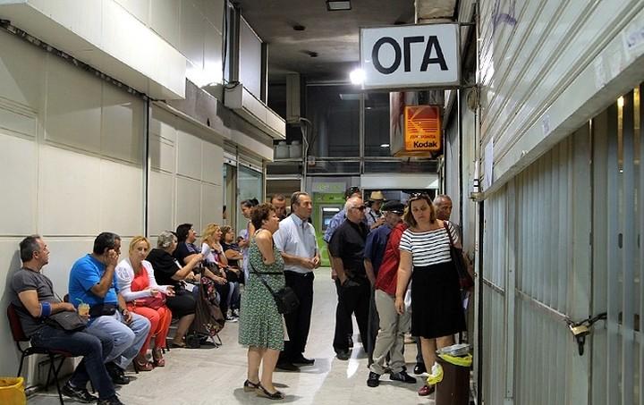 Πληρώνονται σήμερα οι συνταξιούχοι του ΟΑΕΕ και ΟΓΑ