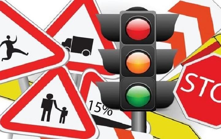 ΚΟΚ: Ποιες αλλαγές εξετάζουν τα υπουργεία Δημόσιας Τάξης και Μεταφορών