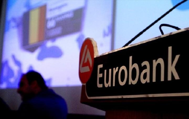 Eurobank: Στα 32,7 δισ. ευρώ η χρηματοδότηση από το Ευρωσύστημα