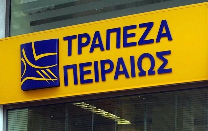 Στα 37 δισ. ευρώ η χρηματοδότηση της Τράπεζας Πειραιώς από το Ευρωσύστημα