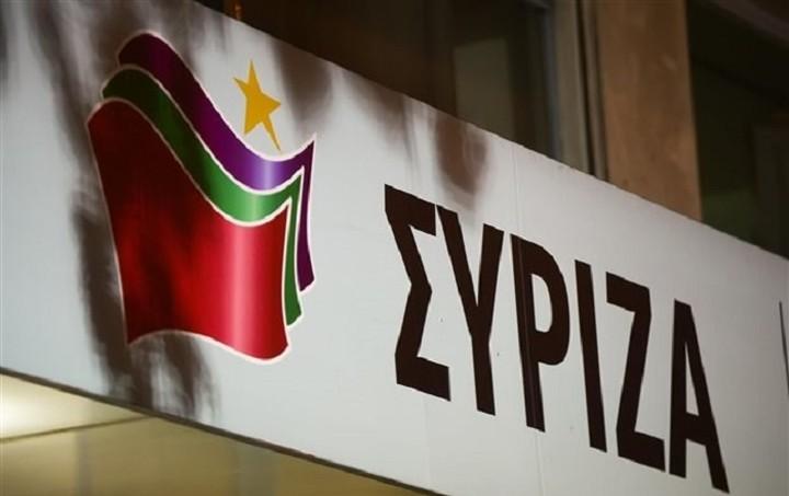 Συνεδριάζει σήμερα το απόγευμα η Πολιτική Γραμματεία του ΣΥΡΙΖΑ