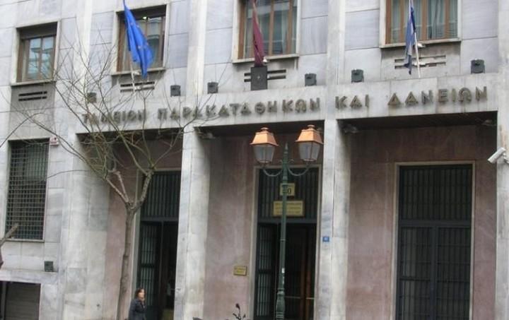 Σύμβαση συνεργασίας των ΕΛΤΑ με το Ταμείο Παρακαταθηκών και Δανείων