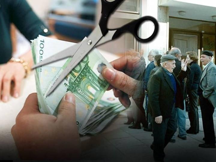 Κάνουν πίσω για το αναδρομικό κούρεμα των συντάξεων - Τι θα ισχύσει για 2,6 εκατ. συνταξιούχους