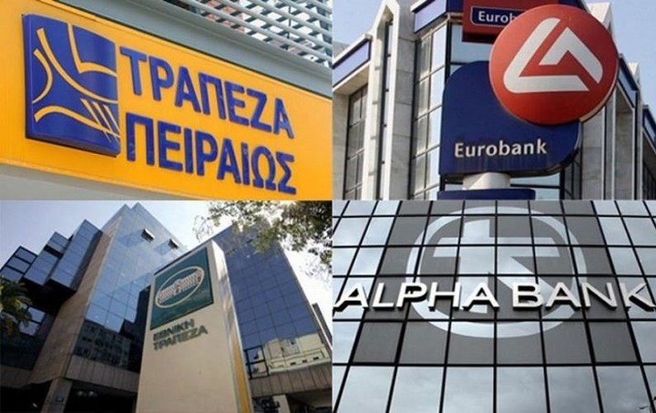 «Ξεσκονίζουν» τις τέσσερις συστημικές ελληνικές τράπεζες
