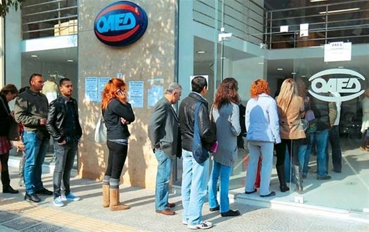 «Κλείδωσαν» οι θέσεις κοινωνικής απασχόλησης - Δείτε αν είστε στους τυχερούς