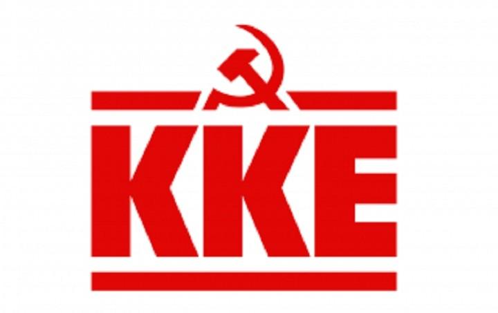 ΚΚΕ: Το τρίτο μνημόνιο ανατρέπει το λαϊκό εισόδημα και τα εργατικά δικαιώματα