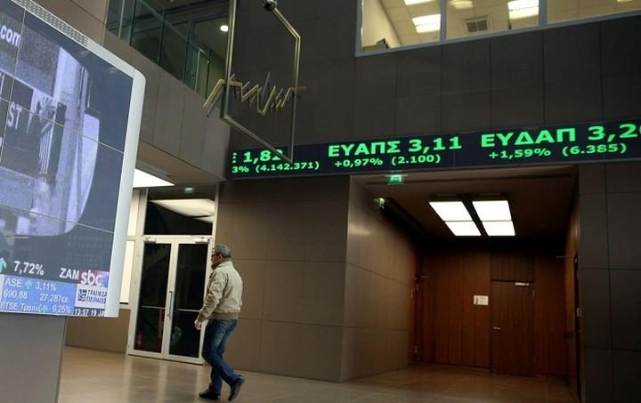 Με άνοδο 1,45% έκλεισε το Χρηματιστήριο την Παρασκευή