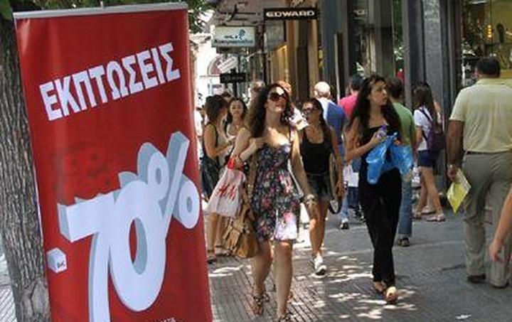 SOS από EΣEE: Κατέρρευσε η αγορά λόγω capital controls