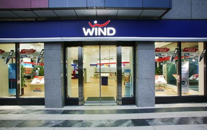 Wind: Το 90% των ετήσιων δαπανών της είναι σε ελληνικές εταιρείες