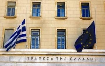 ΤτΕ: Η χρηματοδότηση των ελληνικών τραπεζών από τον ELA μειώθηκε στα €85,3 δισ.