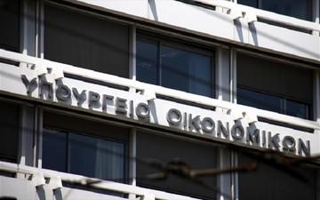 Εγχειρίδιο νομοθετικών απαιτήσεων για βιομηχανικά είδη από την ΓΓΔΕ