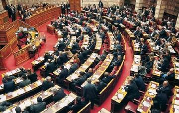 Πιθανόν να κατατεθεί ακόμη και σήμερα στη Βουλή το νομοσχέδιο για το νέο Μνημόνιο