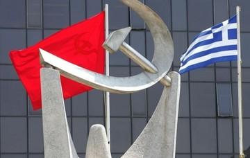 ΚΚΕ:«Το τρίτο μνημόνιο πρέπει να συναντήσει τη μέγιστη δυνατή αντίσταση από τον λαό»
