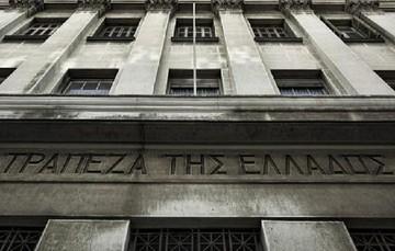 Το νέο Μνημόνιο βάζει τέλος στις παρεμβάσεις της κυβέρνησης στις Τράπεζες