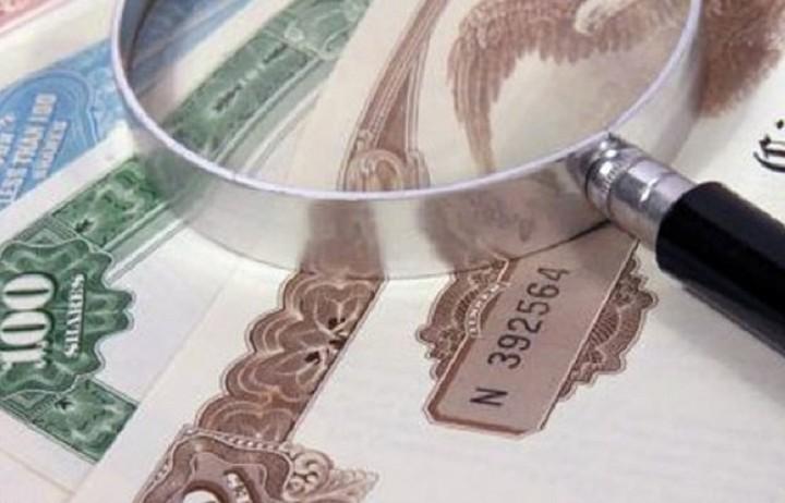 ΟΔΔΗΧ: Aντλησε 1,138 δισ. από 3μηνα έντοκα