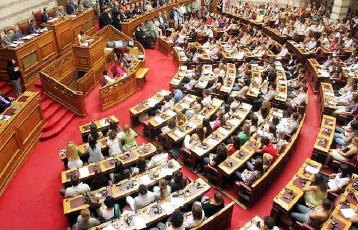Ολονυκτία η συνεδρίαση της Ολομέλειας - Χαράματα η ψηφοφορία