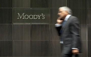 Moody's: Δύσκολα θα μπορέσει η ελληνική κυβέρνηση να πετύχει τους στόχους του Μνημονίου