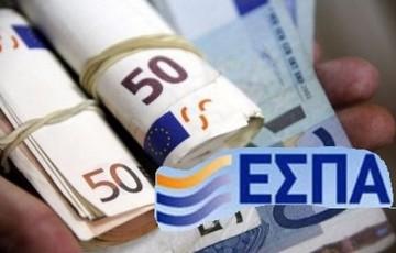 Ομαλοποίηση των ροών πληρωμών του ΕΣΠΑ