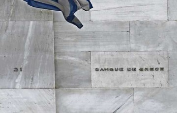Υπέρ της πρωτοβουλίας του ΕΕΑ για την «Δεύτερη Ευκαιρία» οι τράπεζες