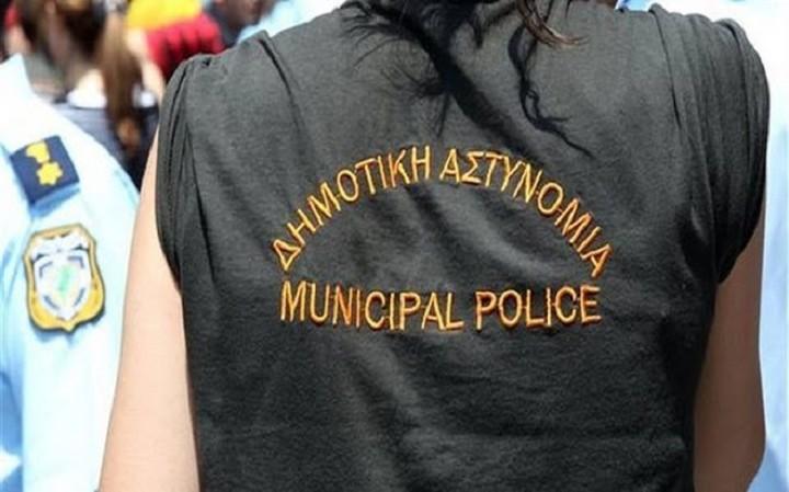 Από Δευτέρα  ξεκινά τη λειτουργία της η Δημοτική Αστυνομία Ηρακλείου