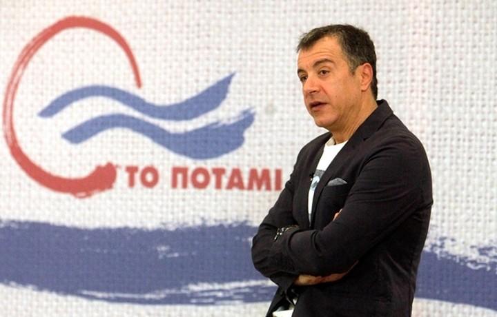Ποτάμι: Οι αντάρτες του ΣΥΡΙΖΑ ανακαλύπτουν ξανά την ενότητα για να μην χάσουν την εξουσία