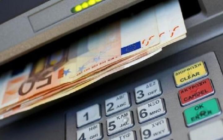 Επτά νέες αλλαγές στα capital controls - Τι αλλάζει για την τσέπη μας
