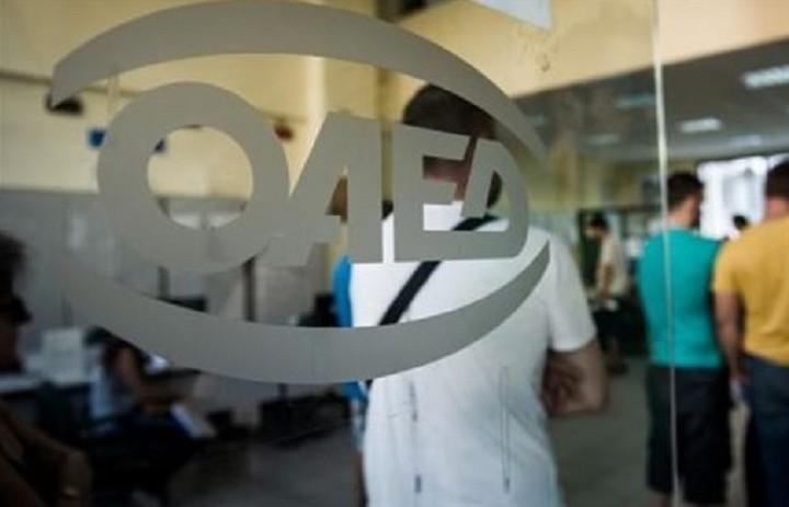 ΟΑΕΔ: Αύξηση ανέργων κατά 1,75% τον Ιούλιο