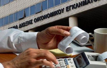 Πάνω από 5.000 έλεγχους σε επιχειρήσεις πραγματοποίησαν ΣΔΟΕ και ΓΓΔΕ μέσα σε 6 ημέρες