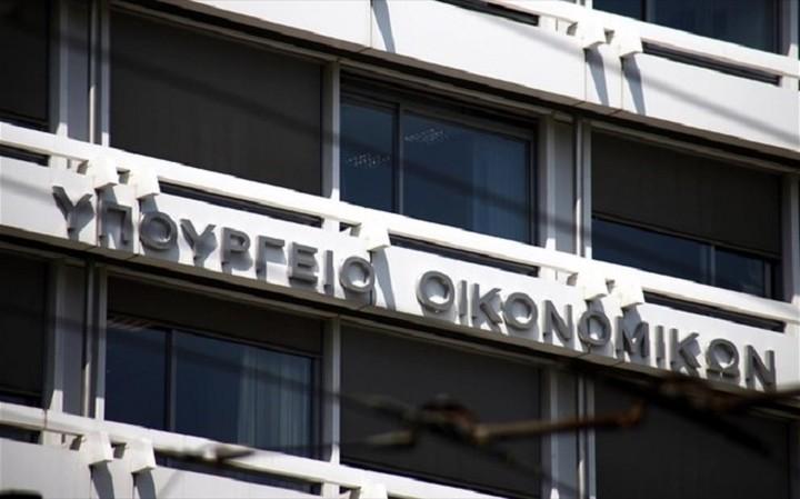ΥΠΟΙΚ: Στα 312 ,8 δισ. ευρω ανήλθε το χρέος - Τα ταμειακά διαθέσιμα μειώθηκαν δραματικά