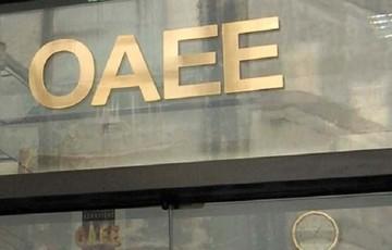 ΟΑΕΕ: Επιτρέπεται το άνοιγμα λογαριασμών όψεως