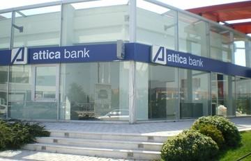 Attica bank: Και μέσω Skype οι συναλλαγές