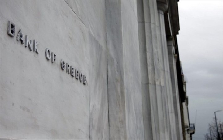 ΤτΕ: Πλεόνασμα 1 δισ. ευρώ στο ισοζύγιο τρέχουσων συναλλαγών τον Ιούνιο