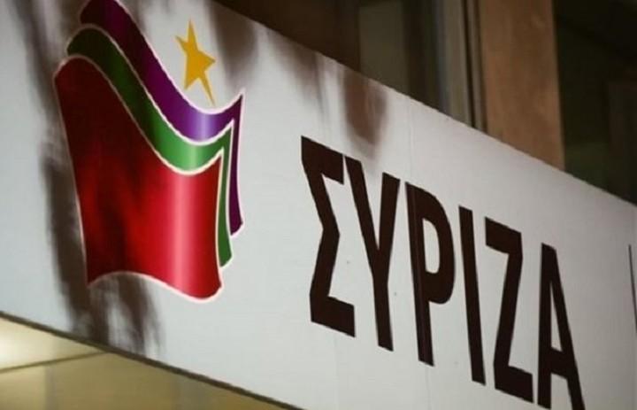 Αύριο στις 2 συνεδριάζει η Πολιτική Γραμματεία του ΣΥΡΙΖΑ
