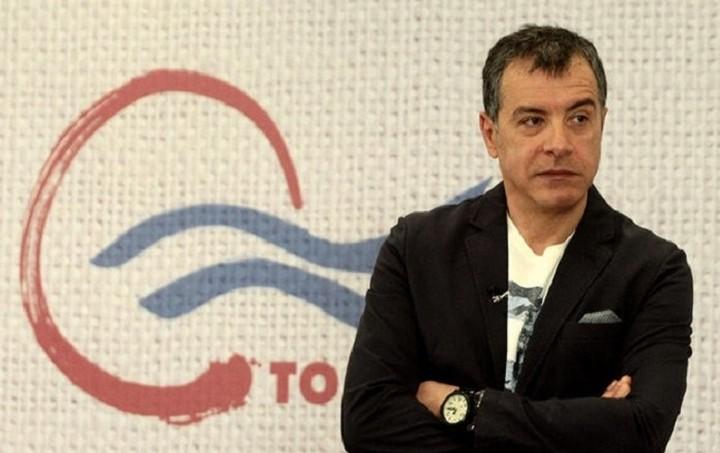 Στ. Θεοδωράκης: Η Ελλάδα πάει σε εκλογές διαλυμένη