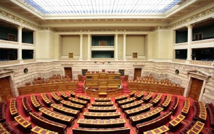 Ανακοίνωση του Γραφείου της Προέδρου της Βουλής