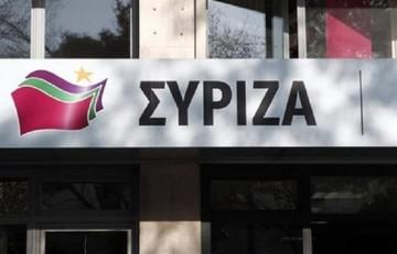 Ολοκληρώθηκε η συνεδρίαση της Πολιτικής Γραμματείας του ΣΥΡΙΖΑ