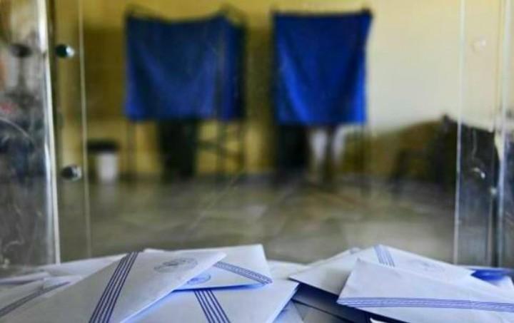 Στις 20 Σεπτεμβρίου «κλειδώνει» η ημερομηνία των εκλογών;