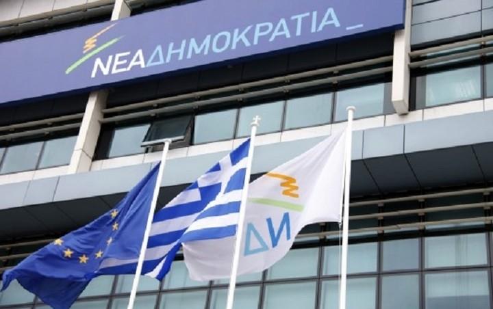 ΝΔ: Αυτός είναι ο λογαρισμός ΣΥΡΙΖΑ - ΑΝΕΛ