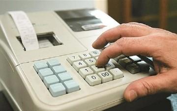 Εντοπίστηκαν αδήλωτες φορολογικές ταμειακές μηχανές
