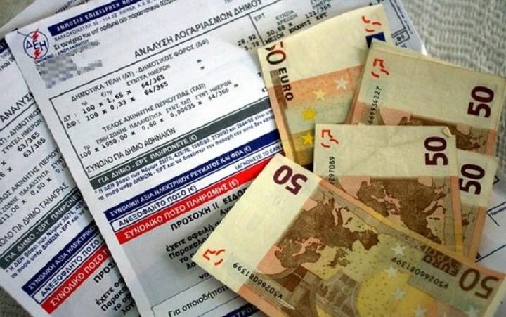 Bonus στους «καλοπληρωτές» θα δώσει η ΔΕΗ