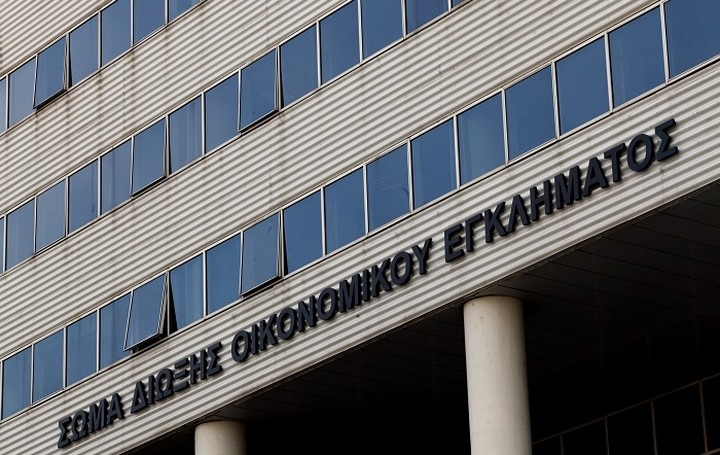 Το ΣΔΟΕ «μετακομίζει» στη ΓΓΔΕ με προίκα 3.500 ανοιχτές υποθέσεις