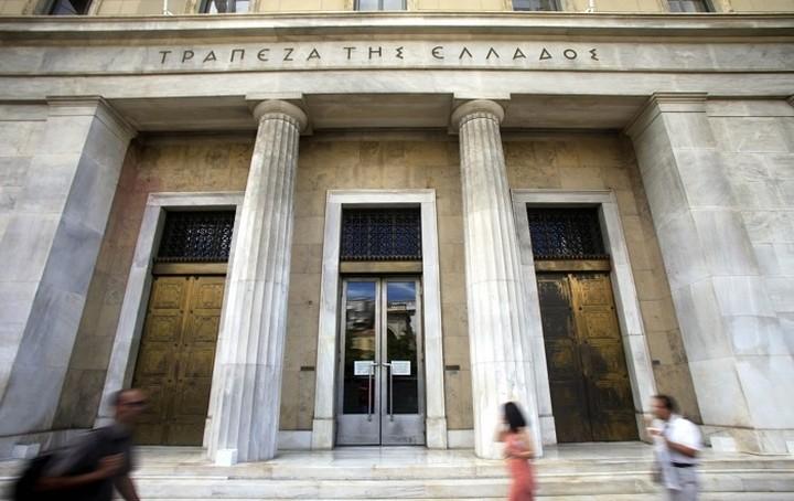 ΤτΕ: Στο -1,5% η πιστωτική επέκταση τον Ιούλιο