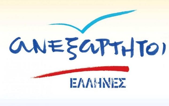 ΑΝΕΛ: Προθεσμία 24 ωρών στον Χαϊκάλη να καταθέσει τα στοιχεία για την off shore