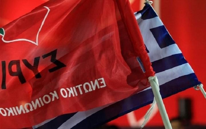 Παραιτήθηκαν 9 στελέχη του ΣΥΡΙΖΑ από τη ΝΕ Ηρακλείου