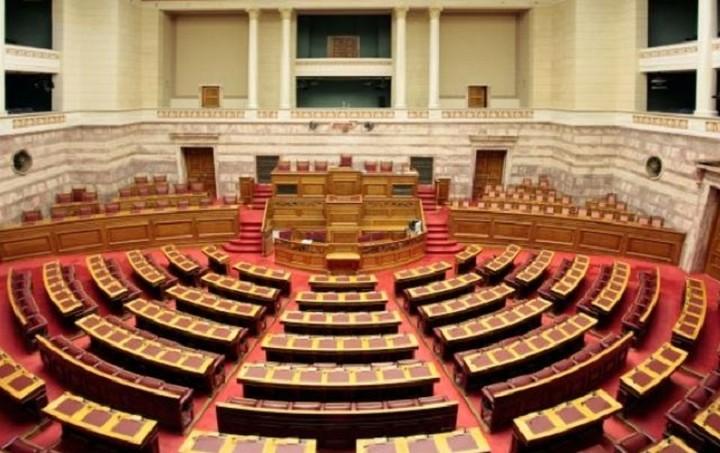 Συνεδρίασε για πρώτη φορά η Διακομματική Επιτροπή των εκλογών