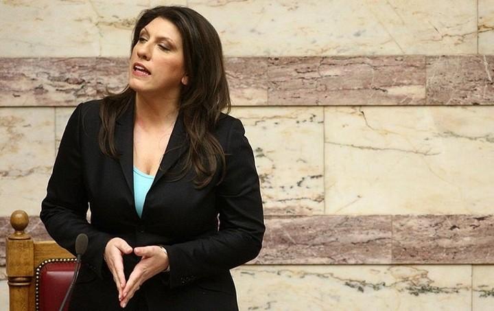 Στη Νέα Υόρκη η Ζωή Κωνσταντοπούλου για τη Διάσκεψη Προέδρων Κοινοβουλίων