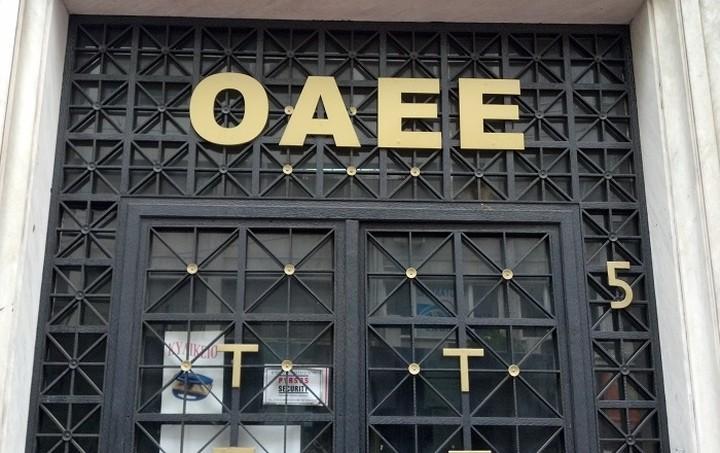 Εώς τις 30/09 η καταβολή ασφαλιστικών εισφορών στον ΟΑΕΕ