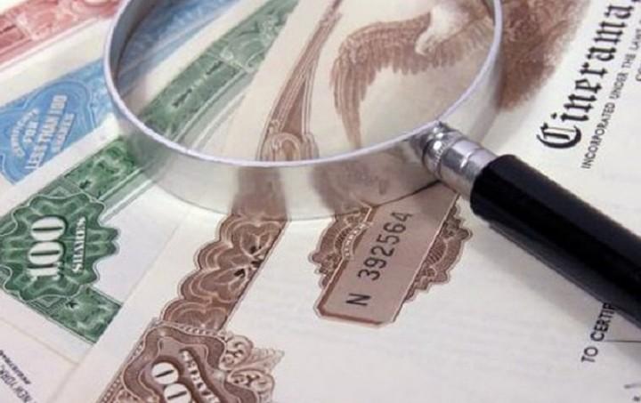 Άντληση 1,138 δισ.ευρώ από τον ΟΔΔΗΧ μέσω δημοπρασίας εντόκων